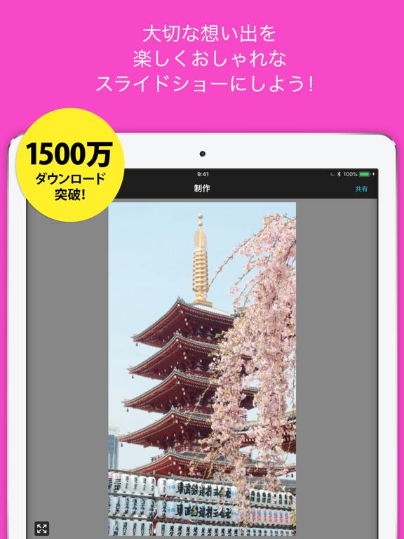 PicPlayPost: 動画編集,動画作成,動画加工のおすすめ画像2