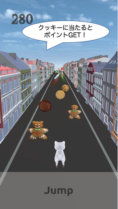 CatAdventure screenshot 4