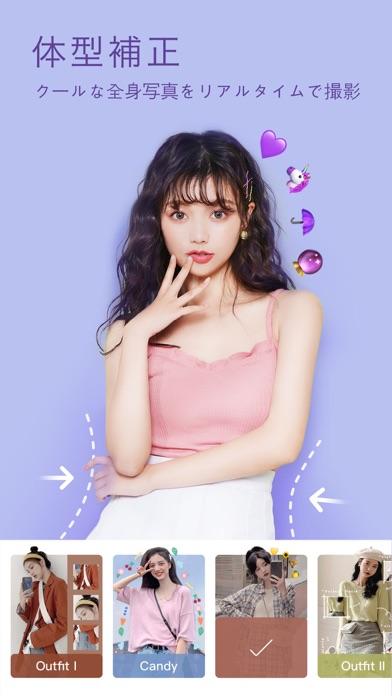 BeautyCam - ポートレートフォトグラフィプロのおすすめ画像4