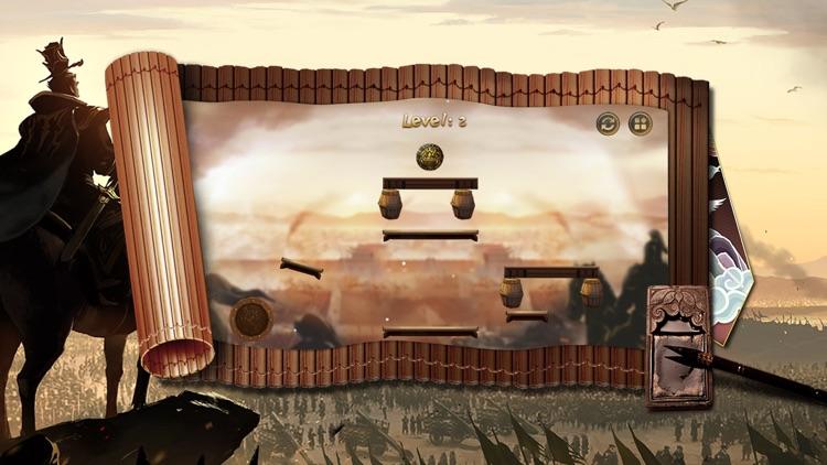 谋策三国 screenshot-3