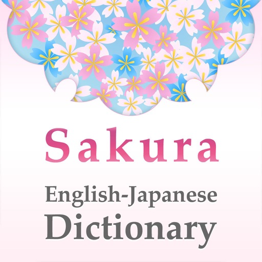 Sakura Japanese Dictionary