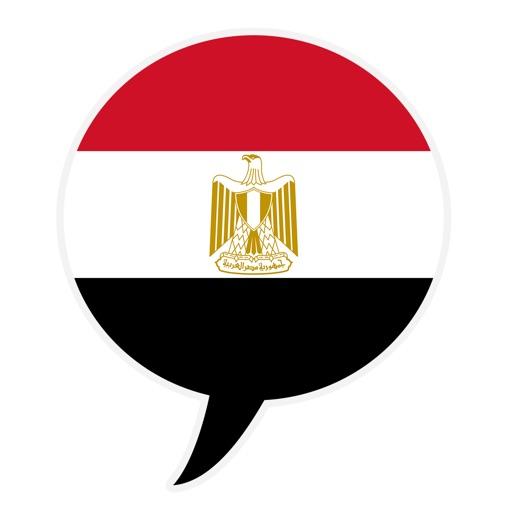 Easy Egyptian Arabic
