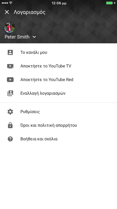 Screenshot for YouTube in Greece App Store