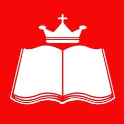 Bible KJV Strong's Concordance