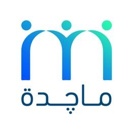 Majidah