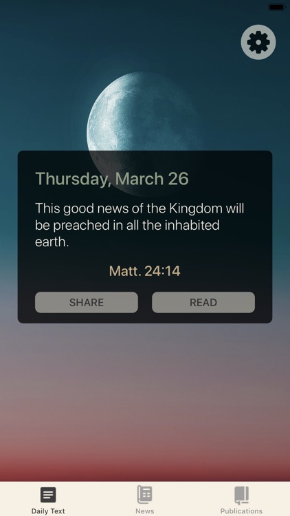 Daily Text with Jehovah