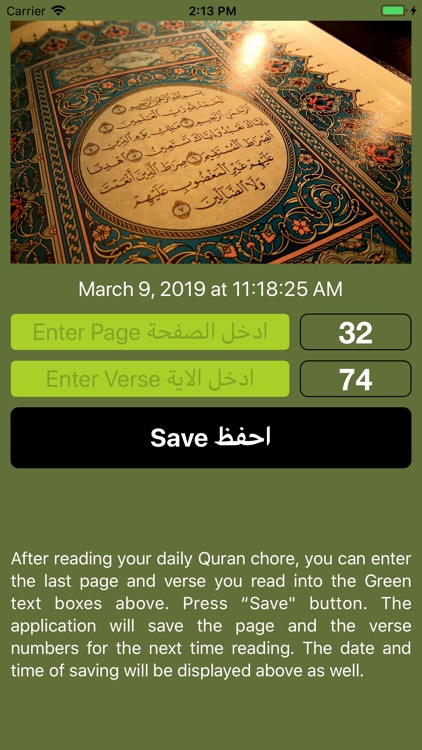 Quran Bookmark