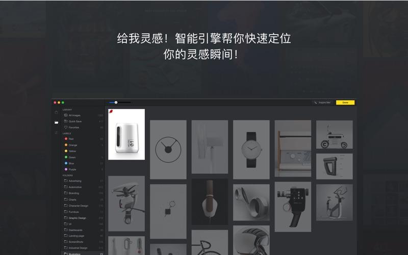 References.Design