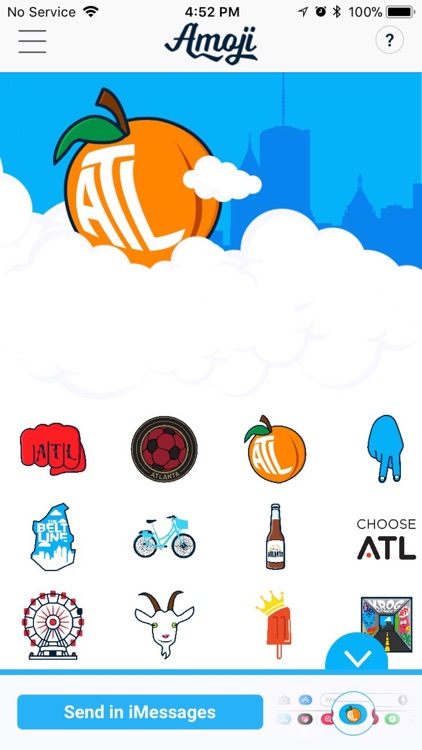 ATL Amoji Project screenshot-3
