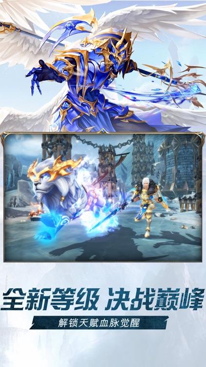 龙之战歌-暗黑魔幻手游 screenshot-3