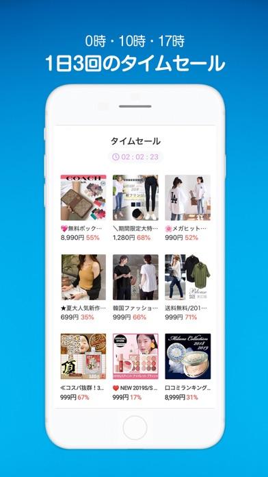 Qoo10(キューテン) 衝撃コスパモール - 窓用