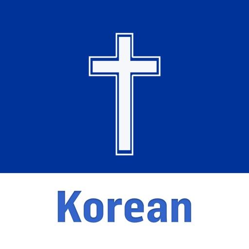 Korean Bible - Holy Bible