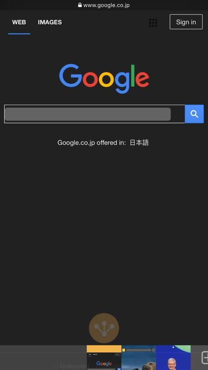 Ohajiki Web Browser