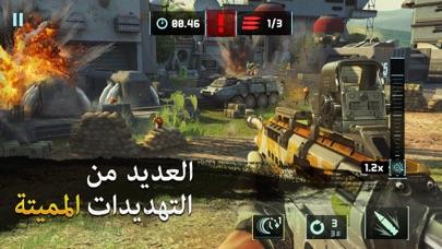 إنتقام القناص: إطلاق النارلقطة شاشة3