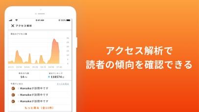 goo blog(gooブログ・グーブログ) screenshot 6