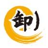 卸)新宿食肉センターグループ
