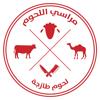 hesham tatawy - مراسي اللحوم  artwork