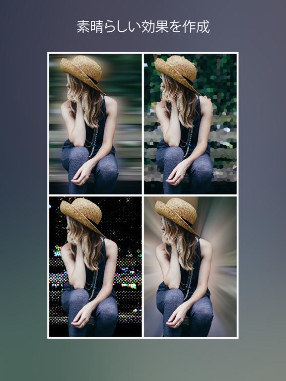 ぼかし写真処理およびモザイクフィルタのおすすめ画像5