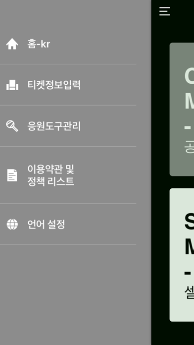 BTS Official Lightstick Ver.3 for Windows
