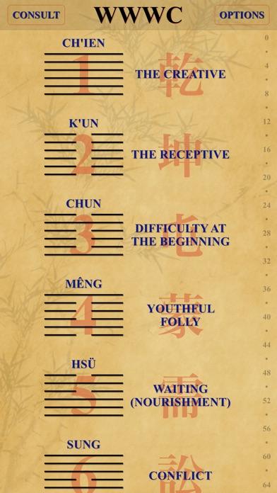 Wei Wu Wei Ching Screenshots