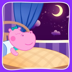 Activities of Bedtime Stories: Lullaby Game