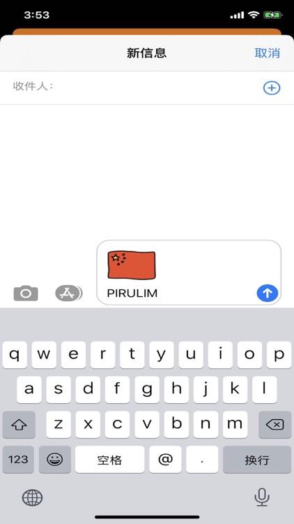 PIRULIM