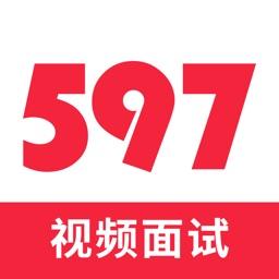 597才盛人才网 - 招聘找工作求职软件