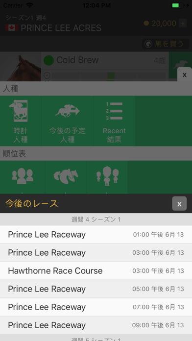 Turf Dynasty: Horse Racing - 窓用