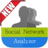 Social Network Analyzer iphone and android app