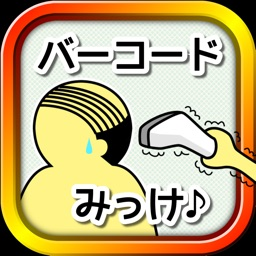 イーノック そんな装備で大丈夫かゲーム For エルシャダイ By Keisuke Abe