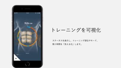 SIXPAD公式アプリのおすすめ画像1
