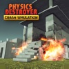 Physics Destroyer Disassembly - iPhoneアプリ
