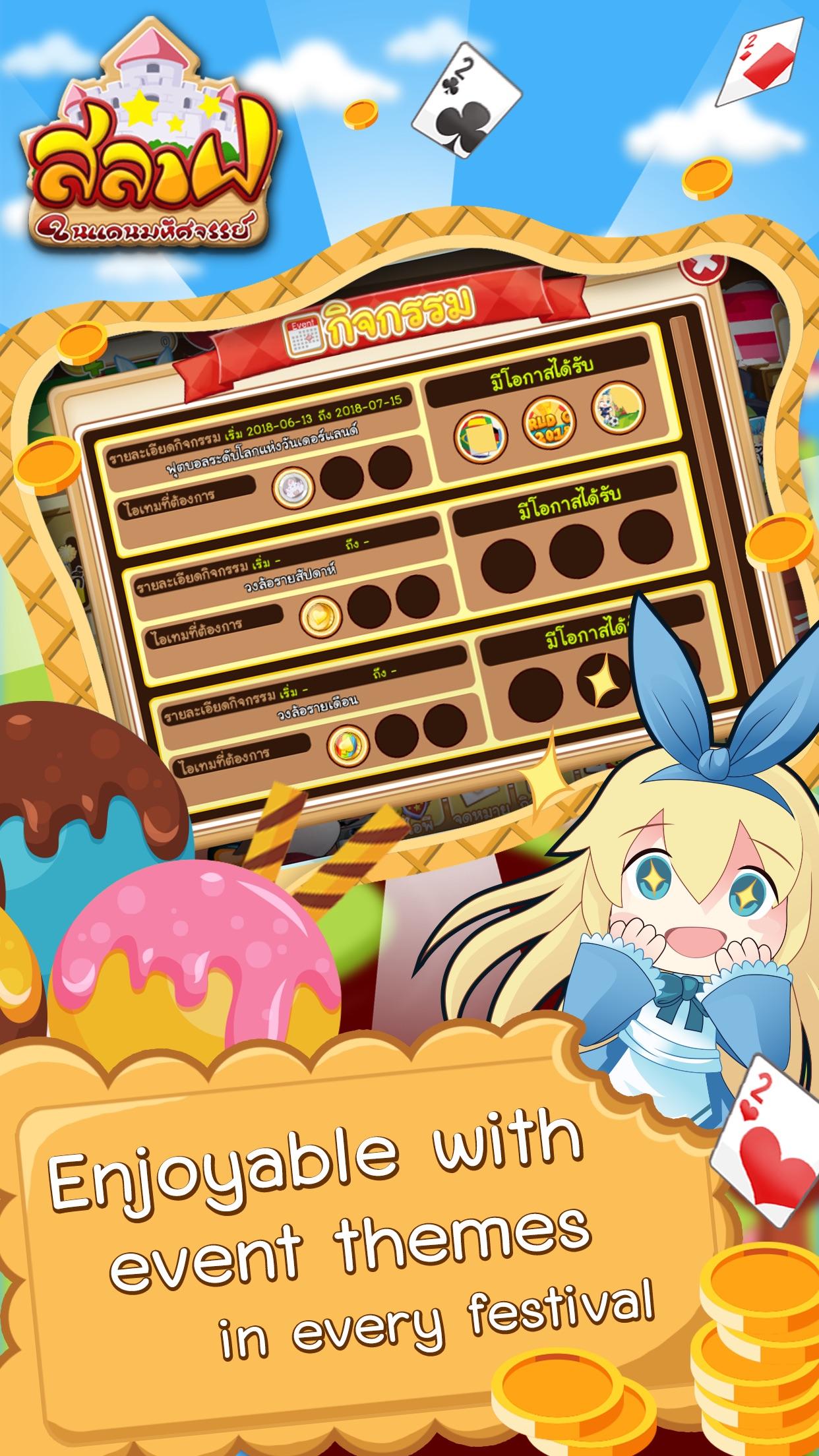 Slave In Wonderland Screenshot