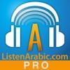 Arabic Radios Live ListenArabic.com