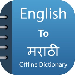 Marathi Dictionary &Translator