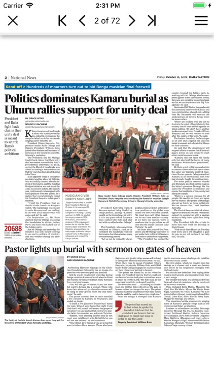 Daily Nation Epaper App