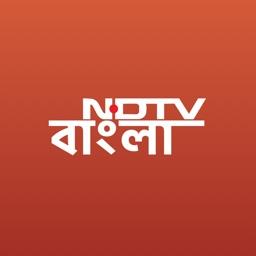NDTV Bangla