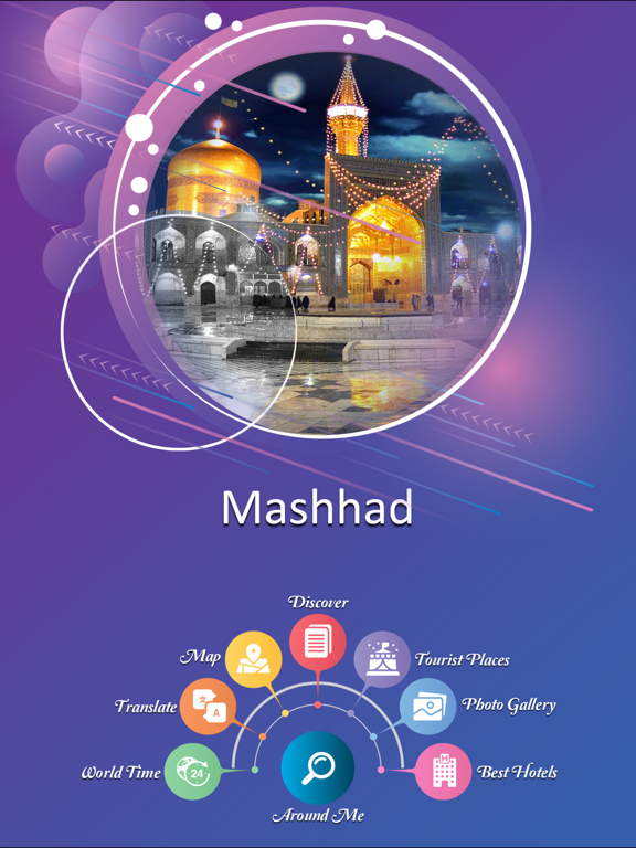 Mashhad Travel Guide screenshot 7