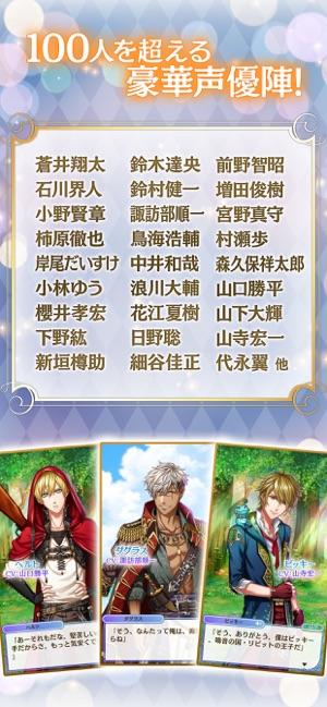 夢王国と眠れる100人の王子様 Screenshot