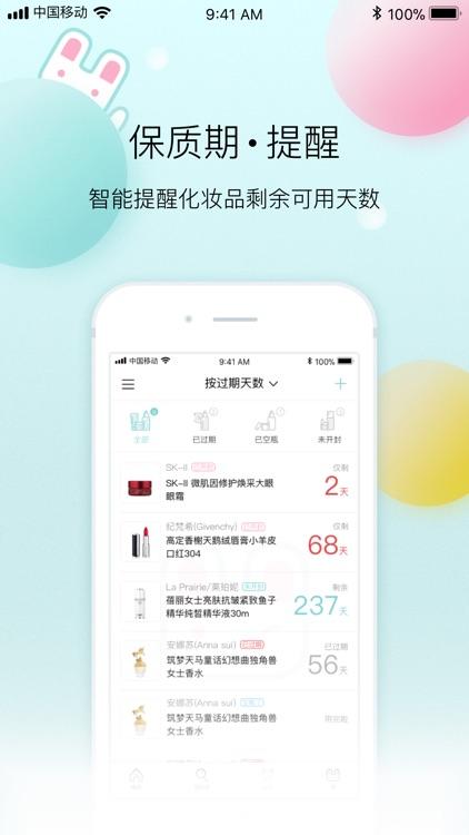 凹凹啦 screenshot-2
