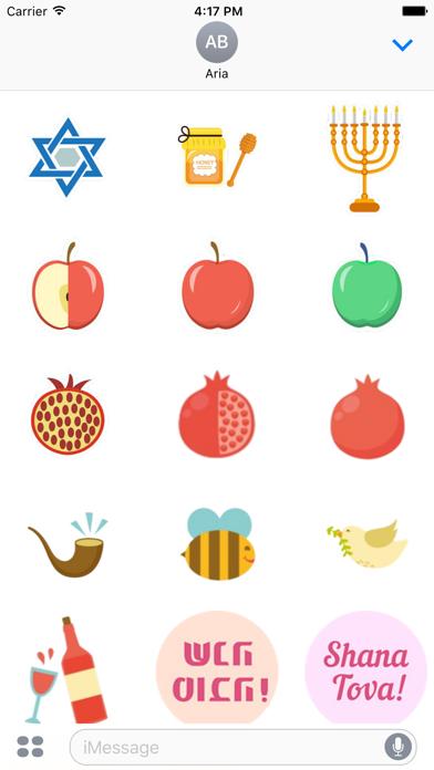 Happy Rosh Hashanah Sticker screenshot 2