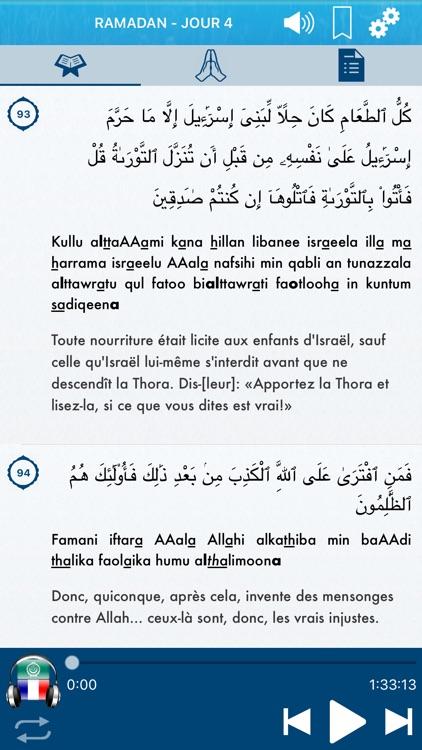 Ramadan 2021 Audio mp3 : Arabe screenshot-5