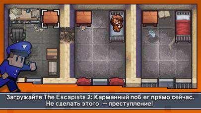 Скриншот №6 к Escapists 2 Карманный побег