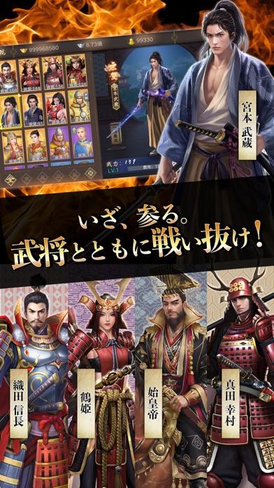 アイアム皇帝 screenshot1