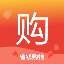 购物软件-领券购物省钱app