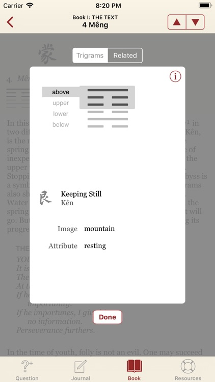 The I Ching or Book of Changes screenshot-5
