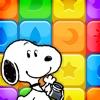 スヌーピー パズルジャーニー - iPhoneアプリ