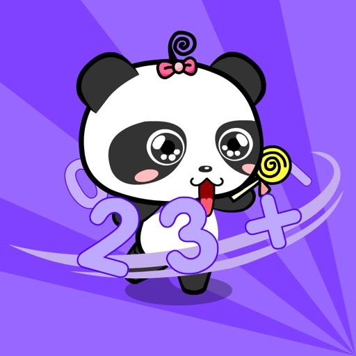 熊猫数学HD