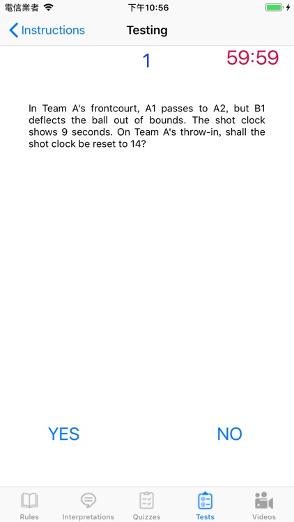 iBasketballRules screenshot-6