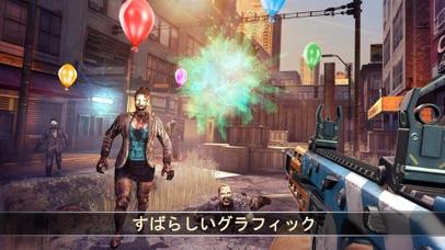 デッドトリガー2 ゾンビシューティング戦争のおすすめ画像6